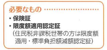 http://idc-ito.jp/files/lib/1/46/201910291115487064.PNG